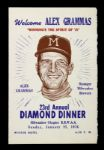 1961-76 Honorary Sports Dinner Program Collection  w/ rare McMillan Milwaukee Braves Program - Lot of 3 w/ Alan Page,  Roy McMillan MIlwaukee Braves & Alex Grammas