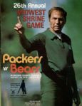 1975 Packers vs. Bears Midwest Shrine Game Football Program w/ Bart Starr Cover