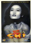 "1999 Tia Carrere Shi 24"" x 34"" Original Movie Poster"