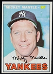 1967 Mickey Mantle New York Yankees Topps #150 Baseball Trading Card