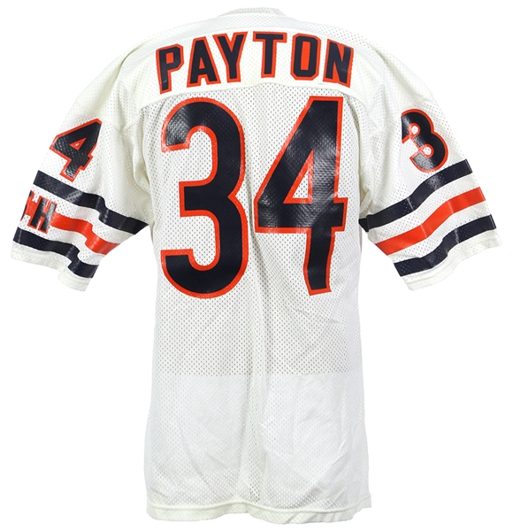 Detail   Walter Payton Chicago Bears Road Jersey Mears Loa