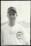"1947 Andy Pafko Chicago Cubs 4.5"" x 6.5"" B&W Photo"
