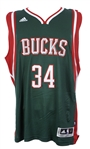 2013-15 Giannis Antetokounmpo Milwaukee Bucks Signed Jersey (Player Hologram/COA)