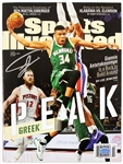 2017 Giannis Antetokounmpo Milwaukee Bucks Signed Sports Illustrated Magazine (Player Hologram/COA)