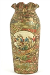 "1890s-1900s Cigar Label Coated 10.5"" Vase w/ Period Football Depiction"