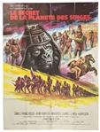 "1970 Beneath the Planet of the Apes 45 1/2""x 61"" French Version Poster"