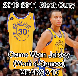 size 40 763b0 96968 Lot Detail - 2010-2011 Steph Curry Golden State Warriors ...