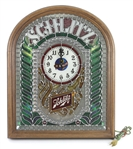 "1977 Schlitz Beer Faux Stained Glass Lighted 20""x 26"" Wall Clock"
