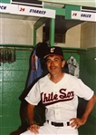 1957-1991 Comiskey Park Visiting Clubhouse Locker & Rare Lockbox
