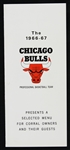 1966-1967 Chicago Bulls Menu for Corral Owners & Guests