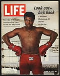 "1970 Muhammad Ali Life Magazine ""Look Out - Hes Back"""