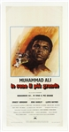 "1977 Muhammad Ali ""The Greatest"" 13""x 28"" Italian Film Poster"