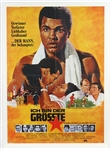 "1977 Muhammad Ali The Greatest 23""x 33"" German Film Poster"
