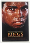 "1996 Muhammad Ali ""When We Were Kings"" 27""x 40"" Film Poster"