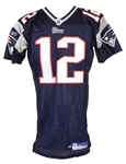 2003 Tom Brady New England Patriots Signed Home Jersey (MEARS LOA/*Full JSA Letter*)
