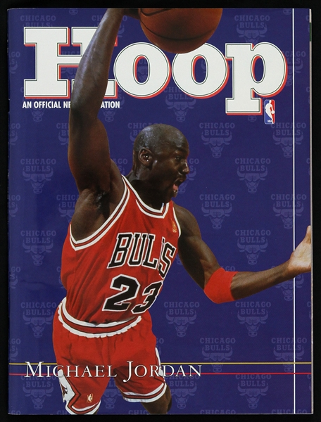 1997 Michael Jordan Chicago Bulls Hoop Magazine & Bonus Sheet