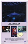 "1986 Star Trek IV The Voyage Home 24""x 39"" Film Poster"