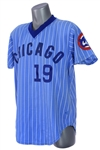 1981 Pat Tabler Chicago Cubs Game Worn Road Jersey (MEARS A10)