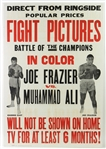 "1971 Muhammad Ali Joe Frazier Battle of the Champions 27"" x 41"" Closed Circuit Poster"