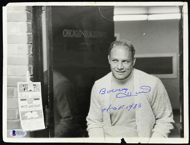 "1965 Bobby Hull Chicago Blackhawks Signed 8.25"" x 11"" Original Photo (Beckett Authentication)"
