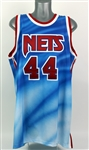 1990-91 Derrick Coleman New Jersey Nets High Quality Reproduction Tie Dye Alternate Jersey