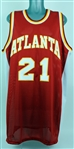 1982-83 Dominique Wilkins Atlanta Hawks High Quality Reproduction Rookie Season Jersey