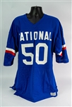 1984-87 Mike Singletary Chicago Bears Signed Game Worn Pro Bowl Jersey (MEARS A10/JSA/Singletary Letter/Beckett LOA)