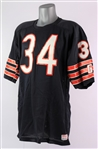 1987 Walter Payton Chicago Bears Home Jersey (MEARS LOA)